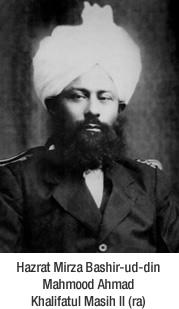 Khalifatul Masih II