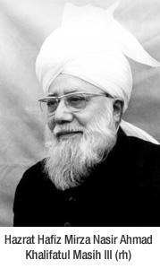 Khalifatul Masih III