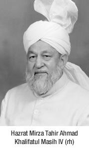 Khalifatul Masih IV