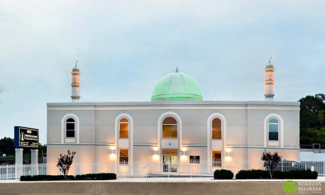 Baitus Samad Mosque in Baltimore, USA