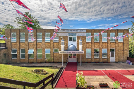 Baitul Hafeez Mosque (House of the Protector) in Nottingham, UK
