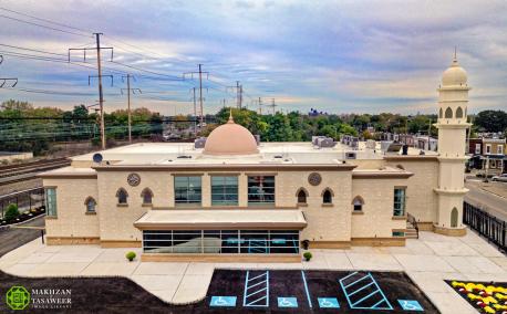 Baitul Aafiyat Mosque in Philadelphia, USA
