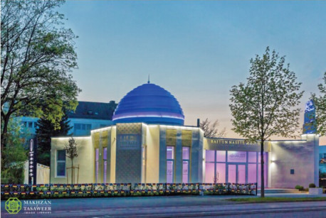 Baitul Naseer Mosque (The House of the Helper) in Augsburg, Germany