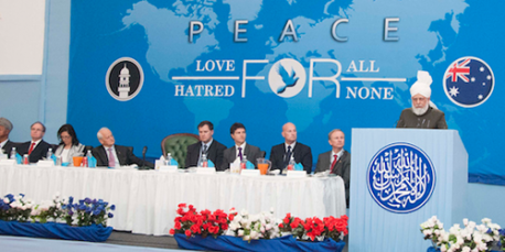 The Objectives of the Ahmadiyya Muslim Community