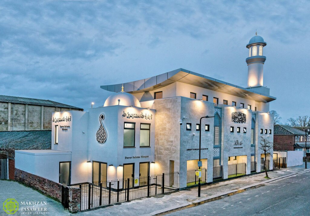 Darus Salaam Mosque (Abode of Peace) in Southall, London